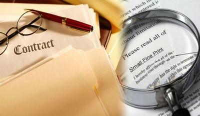 Инструкция, прописанная в договоре