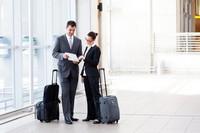 Отправка сотрудников в деловую поездку