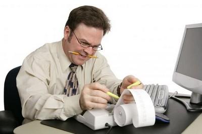 должностная инструкция бухгалтера кассира предприятия - фото 6