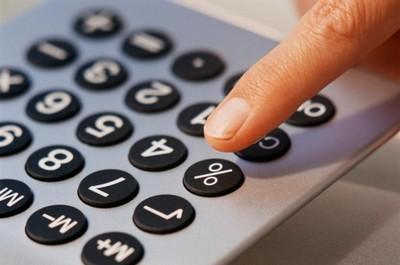Расчет налога на добавленную стоимость