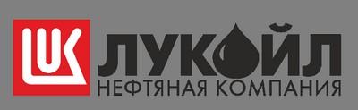 Логотип знаменитой компании