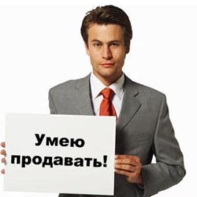 Кризис Менеджер Должностная Инструкция - фото 7