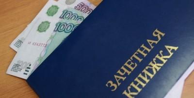 Размер оплаты учебного отпуска