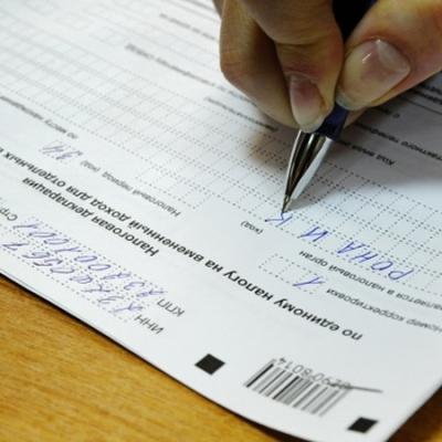 Налоговая декларация на ЕНВД