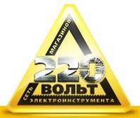"""Что примечательного в франшизе """"220 вольт""""?"""
