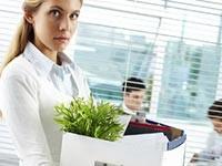 Что делать, если увольнение сотрудницы пришелся на выходной?
