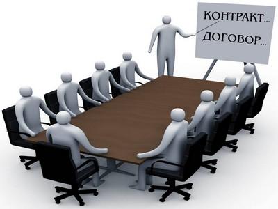 Есть ли разница между договором и контрактом?