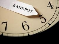 Как без последствий провести процедуру банкротства?