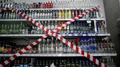 Штрафы, которые последуют, если торговать без лицензии спиртным