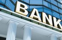В каком банке стоит открывать счет для расчетов ООО?