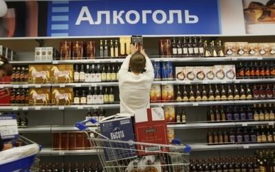 Продажа алкоголя в розницу