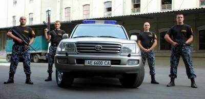 Для каких целей создается охранное агентство?