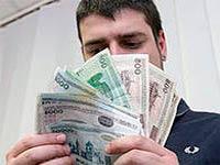 Типы и виды заработной платы