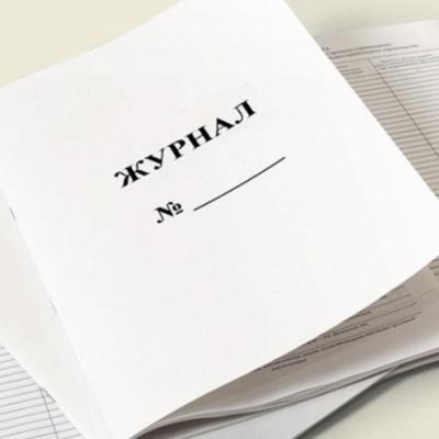 Журнал, в котором учитываются трудовые договоры