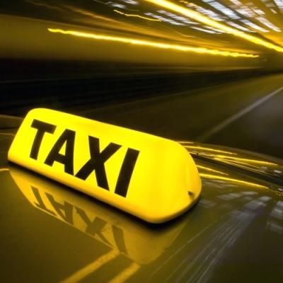 Осуществление перевозок такси с лицензией