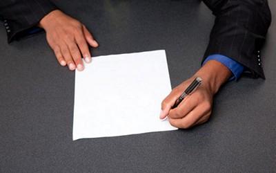 Написание заявления, чтобы получить разрешение