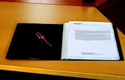 Заполнение документов в компании