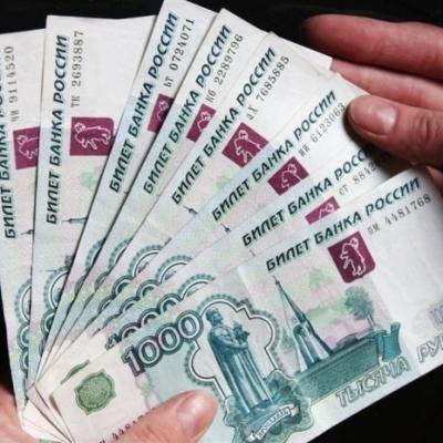 Номинальная зарплата полученная работником