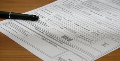 Как заполнить документ ЕНВД?
