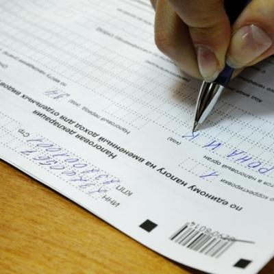 Заполнение документа для подачи в налоговую