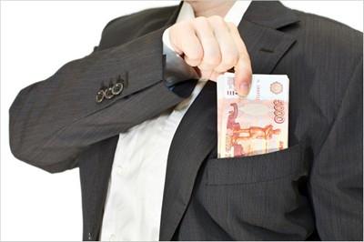 Как выплатить дополнительную зарплату?