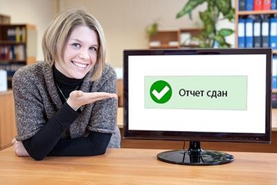 Как подать документы через Интернет?