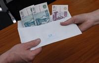 Передача зарплаты в конверте