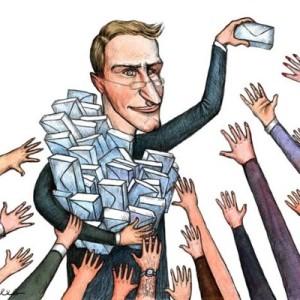 Фонд оплаты труда