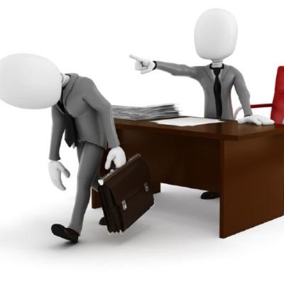 Незаконное увольнение-права работника