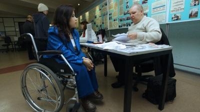 Трудоустройство инвалида по квоте