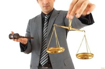 Назначение оказания юридических услуг