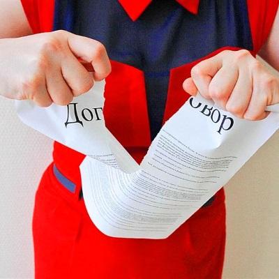 Расторжение договора оказания услуг