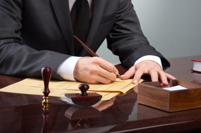 Содержание договора юридической поддержки