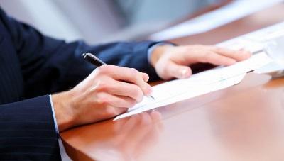 Справка по месту требования с рабочего места