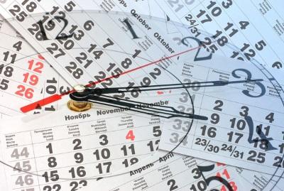 Срок действия документа с предприятия