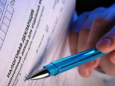 Заполнение декларации на объекты игорного бизнеса