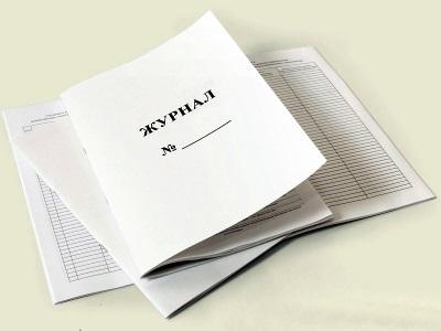 Виды книги регистрации входящей и исходящей документации