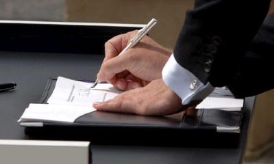 Дополнительные условия соглашения об услугах