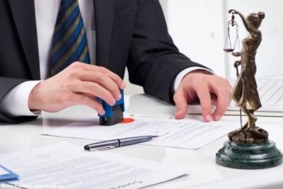 Доверенность на подачу документов для госрегистрации
