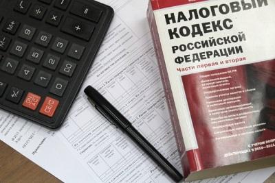 Госпошлина за внесение поправок в устав и реестр