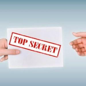 Коммерческая тайна и конфиденциальная информация