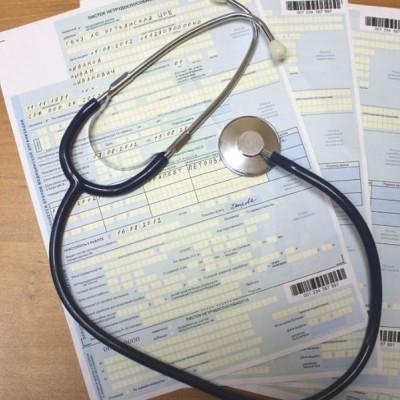 Перенос отпуска в связи с больничным листом: образец заявления и правила написания