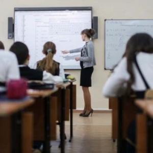 Договор на оказание образовательных услуг между физ и юр лицом