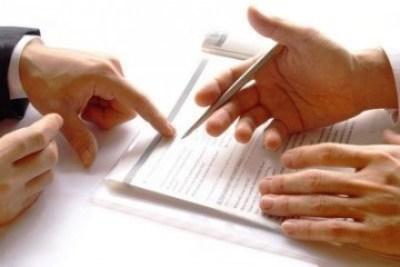 Договор На Оказание Бухгалтерских Консультационных Услуг Образец - фото 2