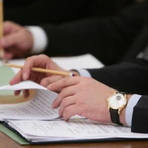 Заносится ли дисциплинарное взыскание в трудовую книжку