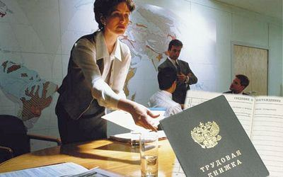 Соблюдаем правила заполнения документации