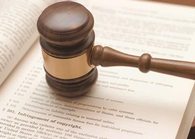 Законное сохранение прав