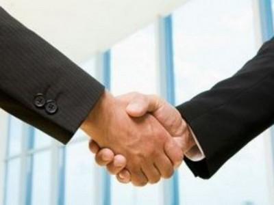 Дополнение к трудовому договору