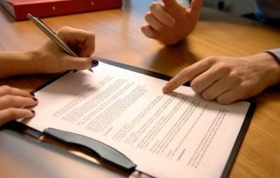 Договір про повну матеріальну відповідальність