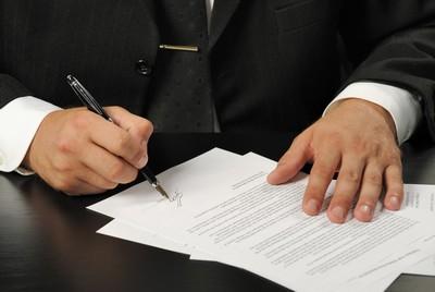 Вступление договоров в силу с момента подписания